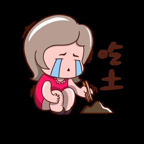 仙女落泪表情包