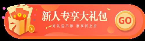 双十一banner图片