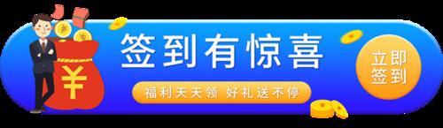 淘宝胶囊banner