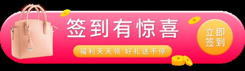 双十一箱包主会场banner