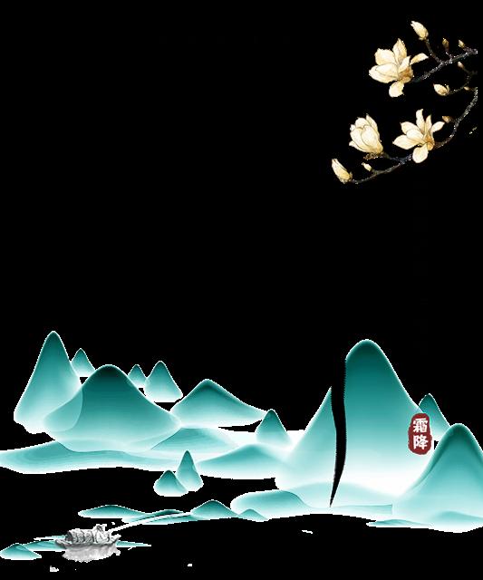 古风霜降节气图片