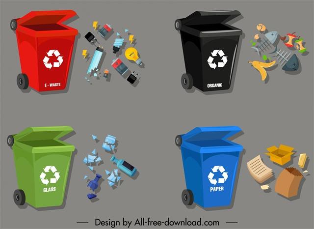 四种垃圾桶分类图片