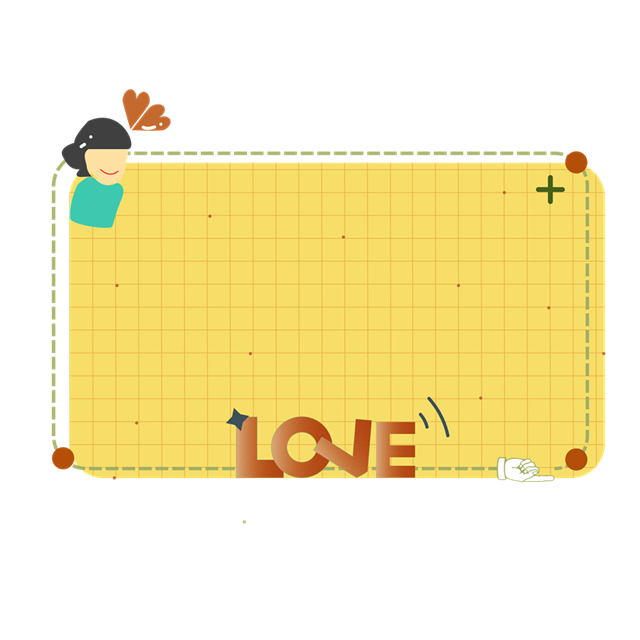 LOVE手绘边框