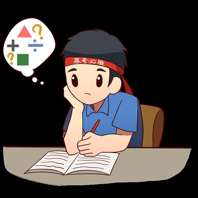 高考男孩学习矢量图