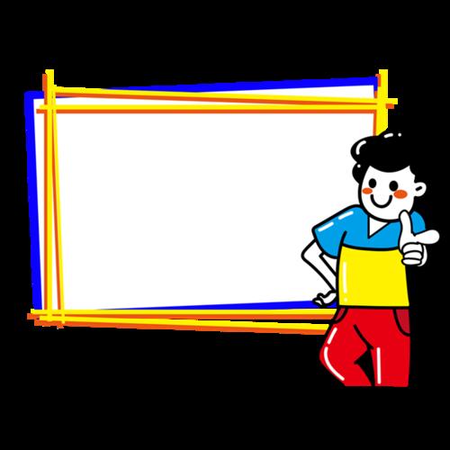 手绘人物边框