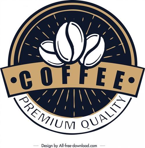 咖啡创意设计图标