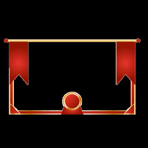 红色表彰创意边框