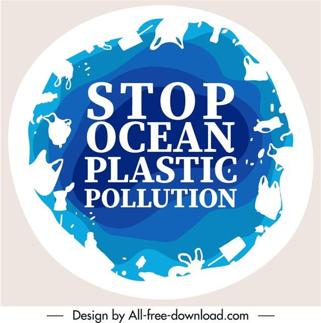 地球污染卡通画