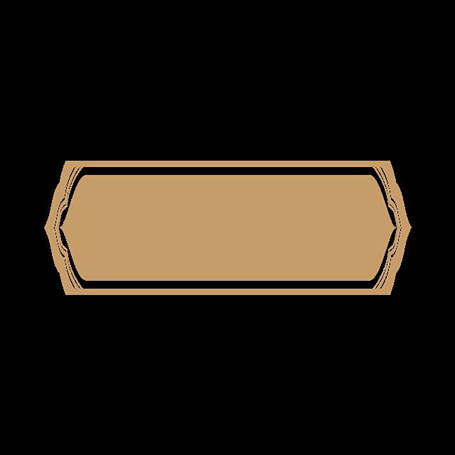 古典边框模板