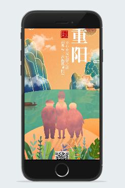 重阳节背景图片