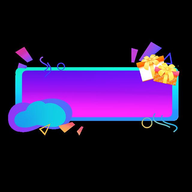 紫色渐变电商促销边框
