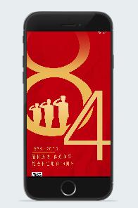 长征胜利84周年手抄报