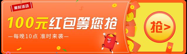 优惠券促销标签胶囊banner