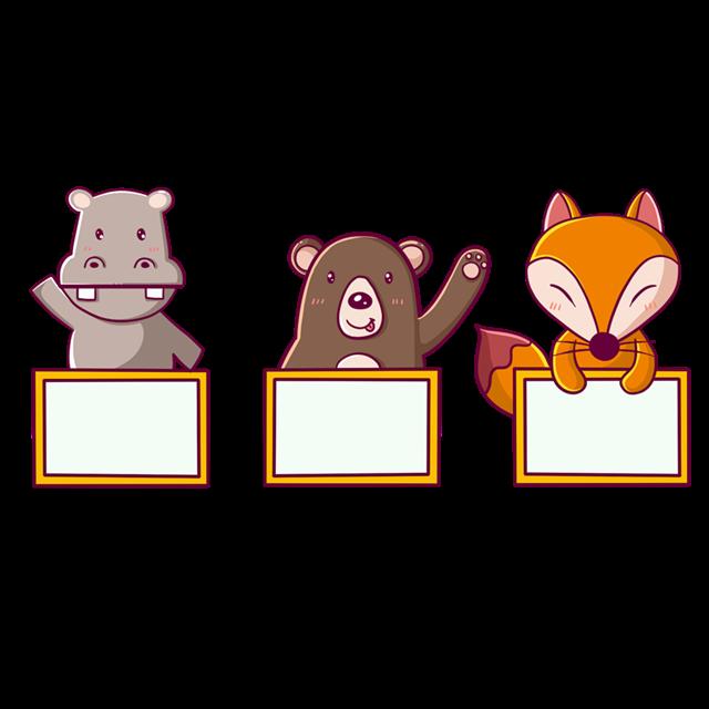 手绘动物促销框
