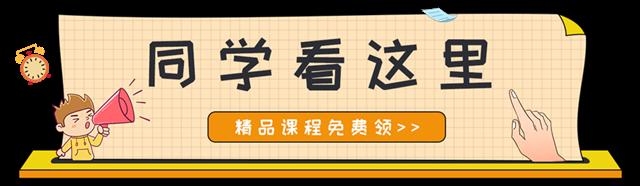 培训课程胶囊banner