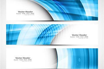 蓝色企业名片背景