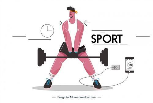 男性撸铁健身插画
