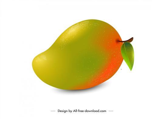 芒果免抠图