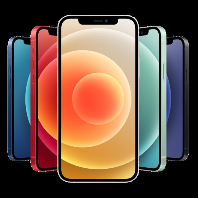 五款iphone12手机
