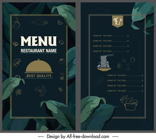 高档西餐厅菜单