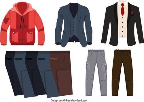 各种男士服装