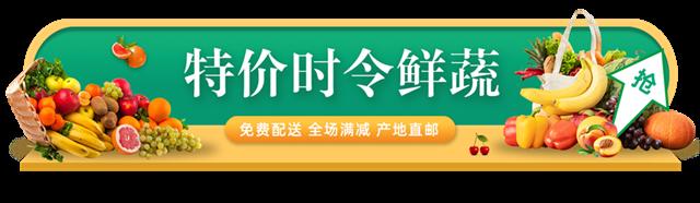 立体胶囊商城促销banner