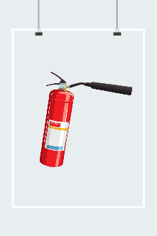 消防红色灭火器