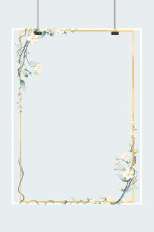 植物花藤边框