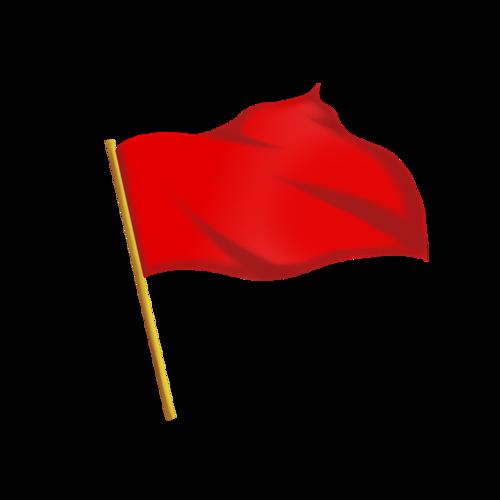 党旗飘扬图片