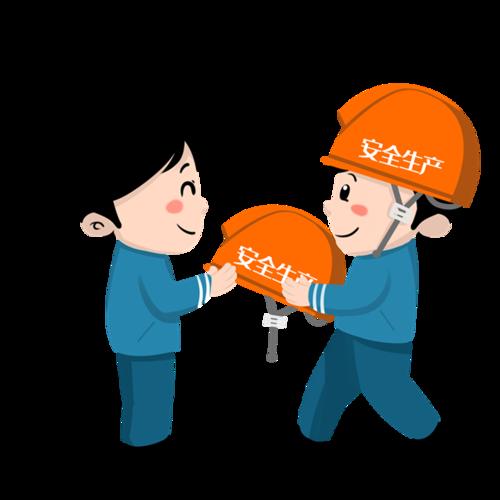 安全生产标语插画