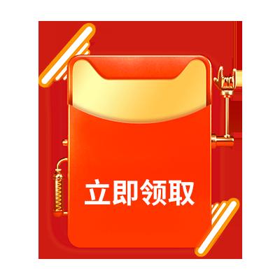 红包标签图片