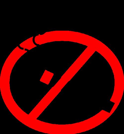 禁止吸烟logo