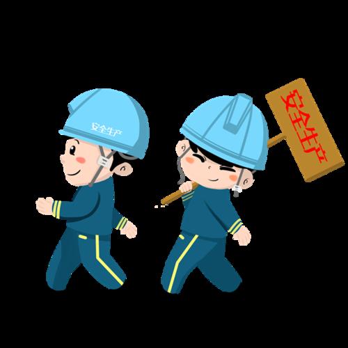 安全施工生产插画