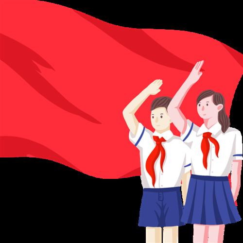 红旗下敬礼图片