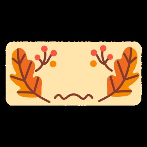 秋季植物装饰
