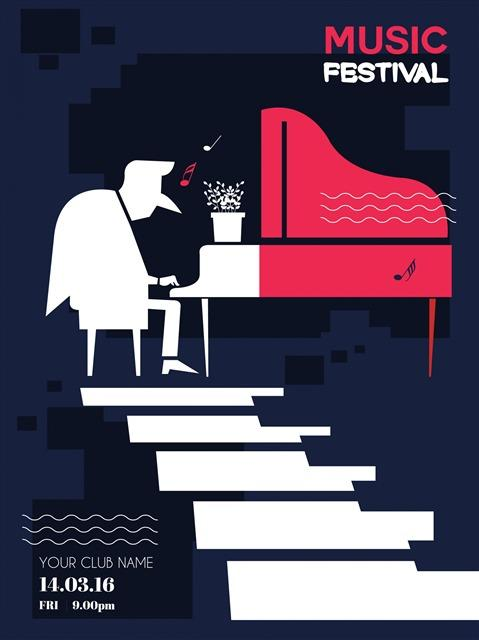 卡通音乐海报背景图