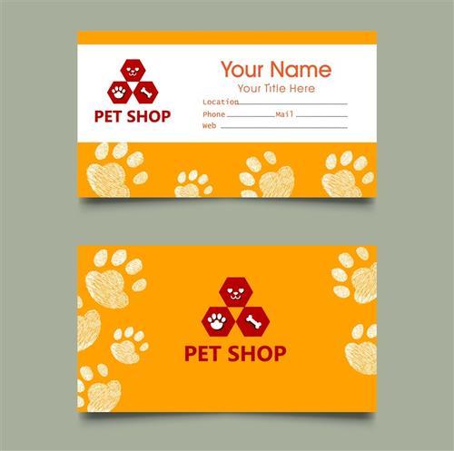 宠物店名片创意模板