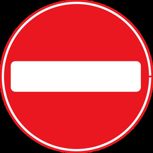 简约禁止停车标志