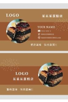 蛋糕店宣传名片模板图片