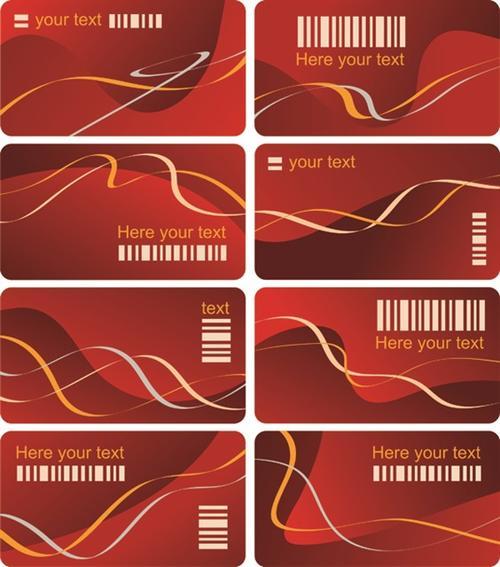 vip卡片设计模板