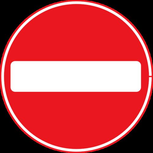 停车警示牌标志