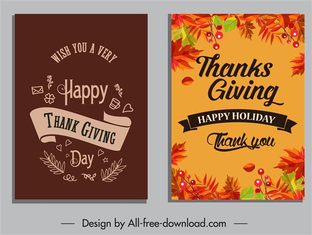 感恩节海报背景