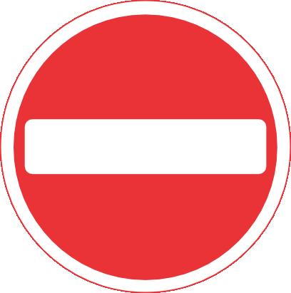 交通禁止停车标志