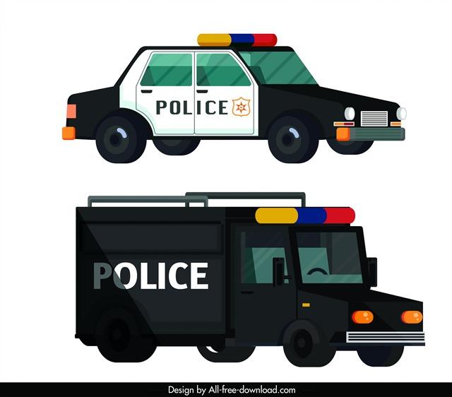 警车矢量插画
