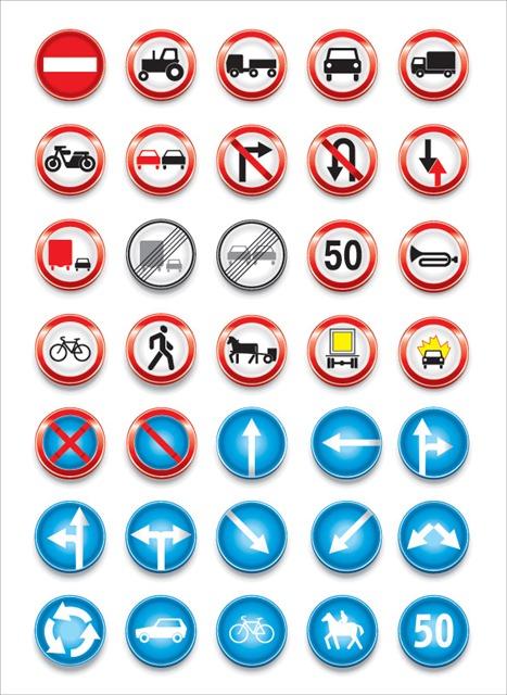 公共交通矢量图标