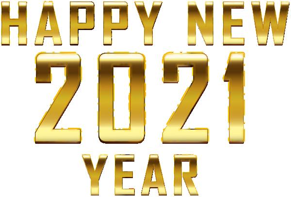 2021跨年数字