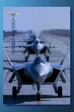 人民空军成立71周年