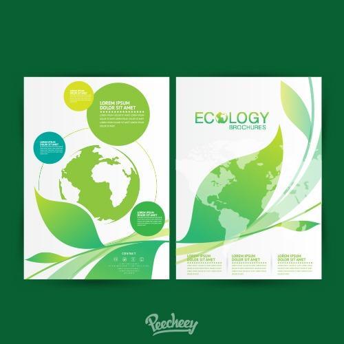 科技公司宣传手册封面图