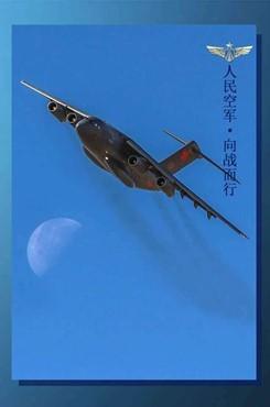 庆祝人民空军成立71周年