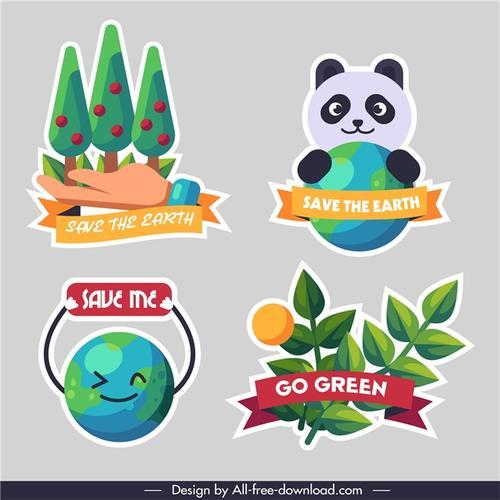 4款保护地球图标logo